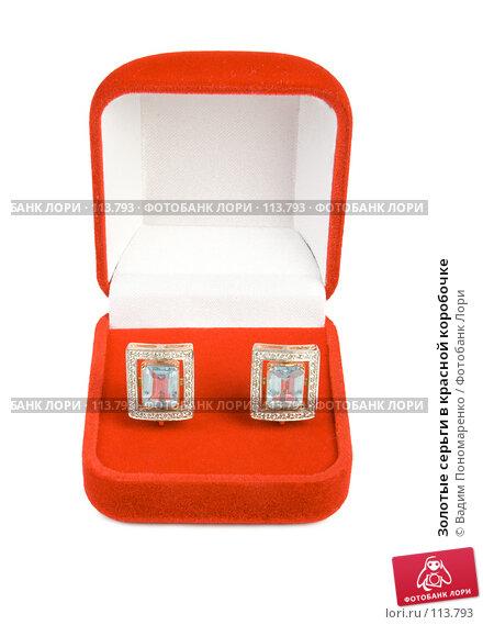 Золотые серьги в красной коробочке, фото № 113793, снято 3 ноября 2007 г. (c) Вадим Пономаренко / Фотобанк Лори