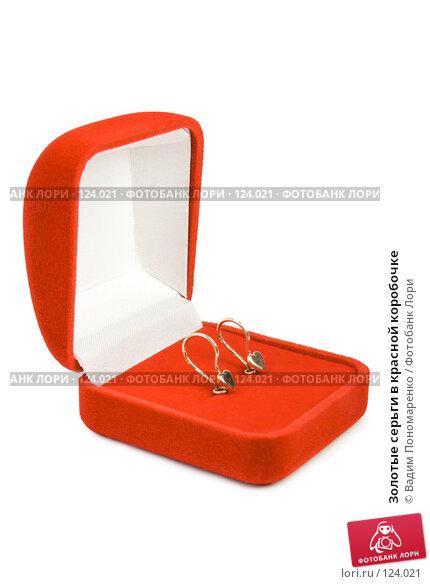 Золотые серьги в красной коробочке, фото № 124021, снято 3 ноября 2007 г. (c) Вадим Пономаренко / Фотобанк Лори