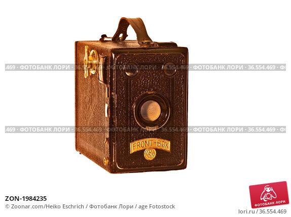 ZON-1984235. Стоковое фото, фотограф Zoonar.com/Heiko Eschrich / age Fotostock / Фотобанк Лори