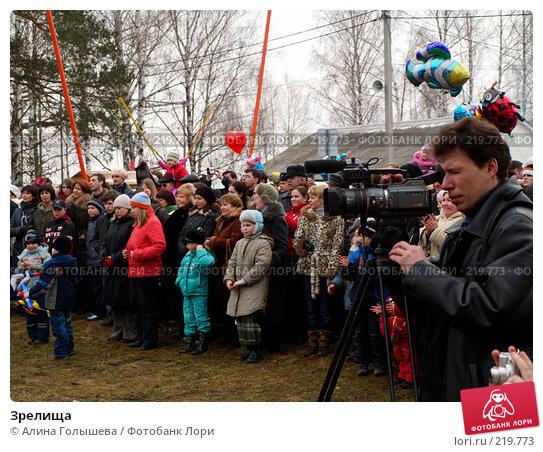 Зрелища, эксклюзивное фото № 219773, снято 9 марта 2008 г. (c) Алина Голышева / Фотобанк Лори