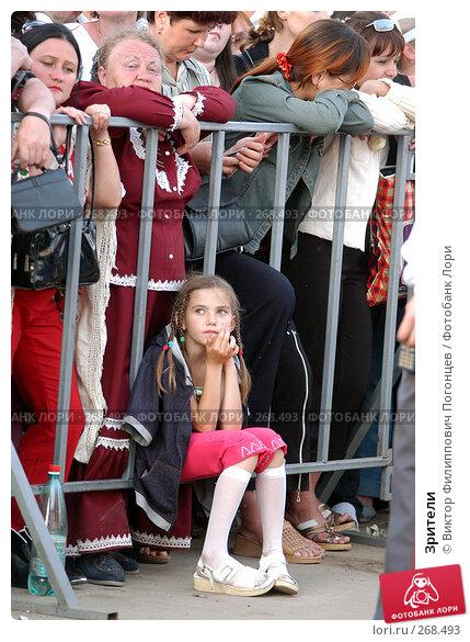 Зрители, фото № 268493, снято 28 мая 2005 г. (c) Виктор Филиппович Погонцев / Фотобанк Лори