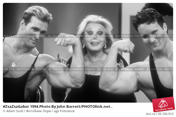 #ZsaZsaGabor 1994.Photo By John Barrett/PHOTOlink.net.. Редакционное фото, фотограф Adam Scull / age Fotostock / Фотобанк Лори