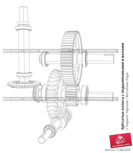 Купить «Зубчатые колеса с подшипниками и валами», иллюстрация № 7262037 (c) Кирилл Черезов / Фотобанк Лори
