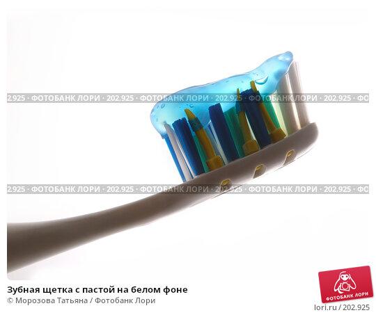 Зубная щетка с пастой на белом фоне, фото № 202925, снято 30 января 2008 г. (c) Морозова Татьяна / Фотобанк Лори