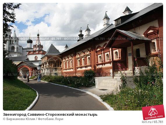 Звенигород Саввино-Сторожевский монастырь, фото № 65781, снято 21 июля 2007 г. (c) Биржанова Юлия / Фотобанк Лори