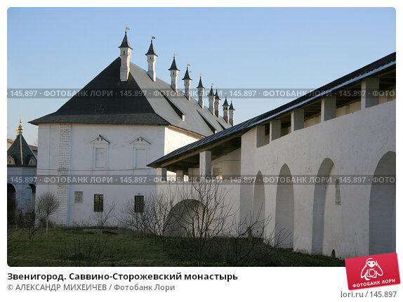 Звенигород. Саввино-Сторожевский монастырь, фото № 145897, снято 24 марта 2007 г. (c) АЛЕКСАНДР МИХЕИЧЕВ / Фотобанк Лори