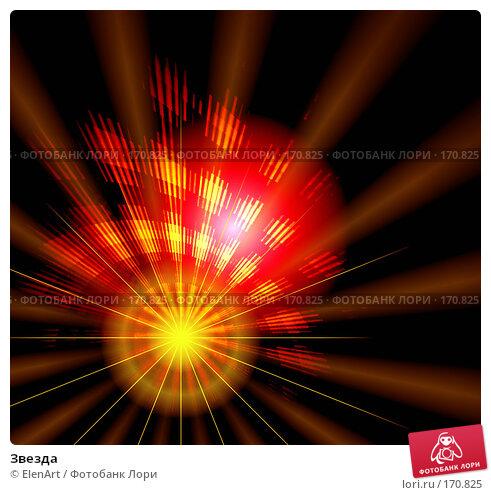 Звезда, иллюстрация № 170825 (c) ElenArt / Фотобанк Лори