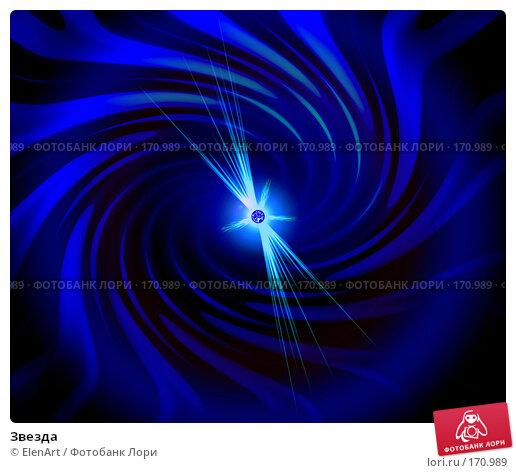 Звезда, иллюстрация № 170989 (c) ElenArt / Фотобанк Лори