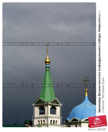 Звонница Вознесенского кафедрального собора. Новосибирск, фото № 97637, снято 12 августа 2005 г. (c) Derinat / Фотобанк Лори