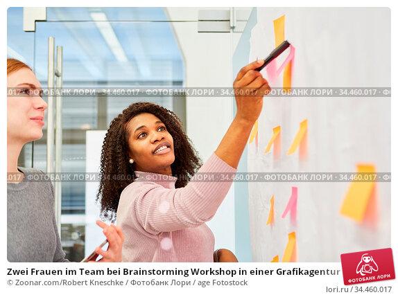 Zwei Frauen im Team bei Brainstorming Workshop in einer Grafikagentur. Стоковое фото, фотограф Zoonar.com/Robert Kneschke / age Fotostock / Фотобанк Лори