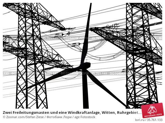 Zwei Freileitungsmasten und eine Windkraftanlage, Witten, Ruhrgebiet... Стоковое фото, фотограф Zoonar.com/Stefan Ziese / age Fotostock / Фотобанк Лори